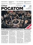 RSA_poligon