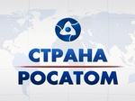 TV_strana_ROSATOM