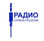 logo atomradio_white_small
